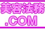 banner_biyou