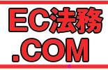 banner_ec
