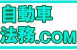 banner_jidousha